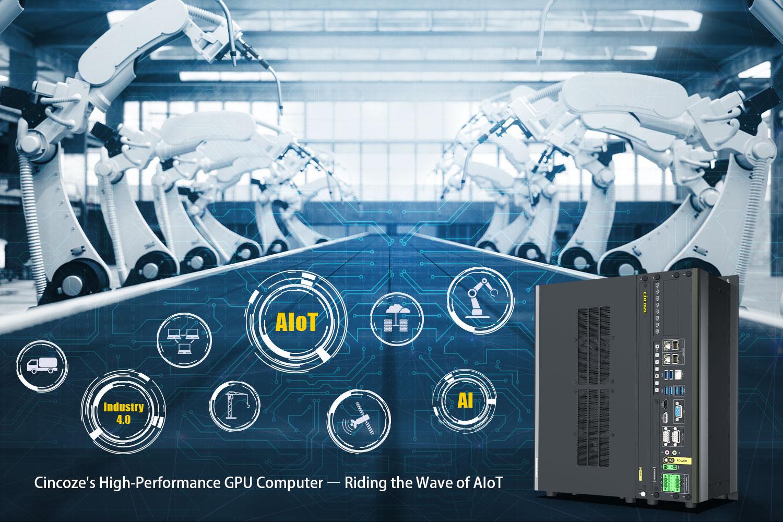 德承工业级高效能GPU运算旗舰机种GP-3000,抢搭AIoT人工智能物联网的新浪潮