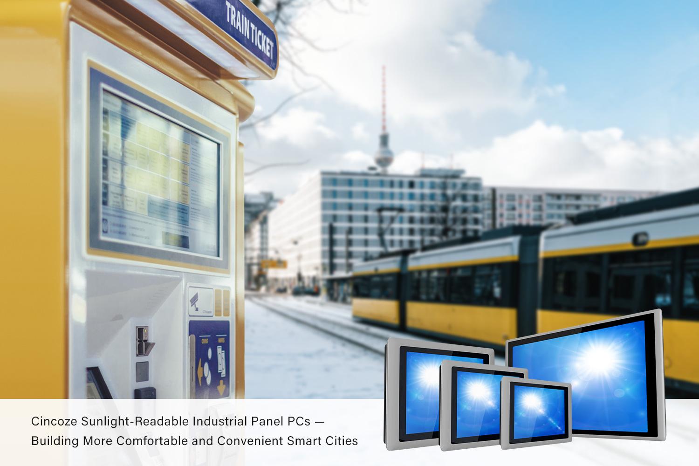 德承高亮度工业平板电脑 构建舒适便利的智慧城市